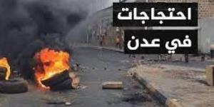 مستجدات الإحتجاجات الشعبية في عدن (صور)