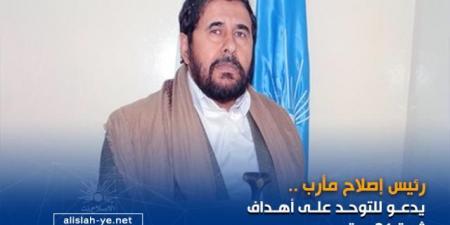 """حقيقة انضمام نجل رئيس حزب """"الإصلاح"""" بمأرب للحوثيين ووصوله إلى صنعاء"""