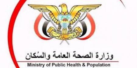 إعلان هام من وزارة الصحة بشان لقاح استرازينيكا