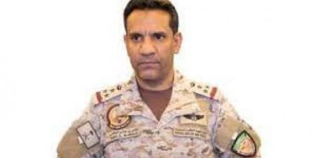 التحالف العربي يعلن إحباط هجوم للحوثيين على السعودية