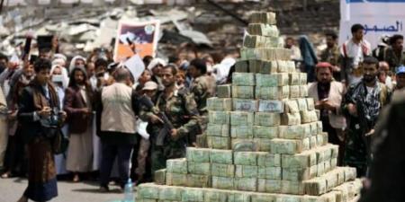تشكيل حوثي جديد لجمع الأموال في مناطق سيطرة الميليشيا