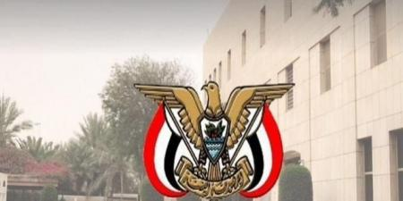 بيان هام للسفارة اليمنية في الرياض يعلن تقديم خدمة جديدة للمغتربين اليمنيين