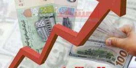 بعد الانهيار الكبير .. تعرف على آخر أسعار الصرف صباح اليوم الجمعة