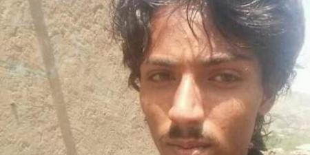 جريمة تقشعر لها الأبدان .. إعدام قاصر وحرق جثته ورميها قرب نقطة حوثية واعتقال أقاربه (صورة)