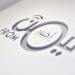 شقيقة مذيعة MBC ''لجين عمران'' تثير استياء الجماهير في السعودية بسبب إطلالتها الجريئة بـ''فستان مكشوف'' صور