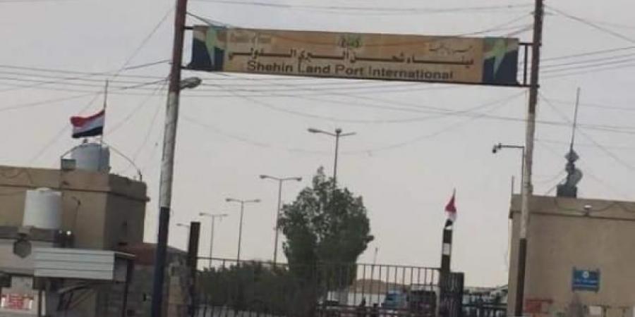 بالاسم.. القبض على قيادي حوثي ومرجعية بارزة للحوثيين كان عائدًا من إيران