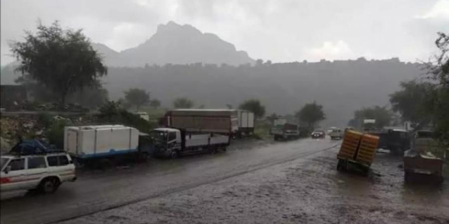أمطار غزيرة على ثلاث محافظات يمنية خلال الساعات القادمة