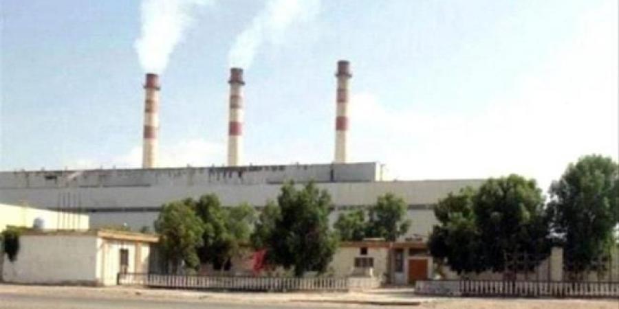 كهرباء عدن تخرج عن الخدمة بسبب نفاد الوقود وتودّع المواطنين ببيان اعتذار