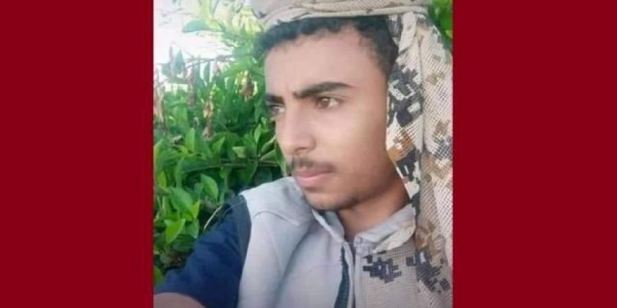 مقتل شاب تعزي على ايدي عناصر تتبع الانتقالي الجنوبي في عدن