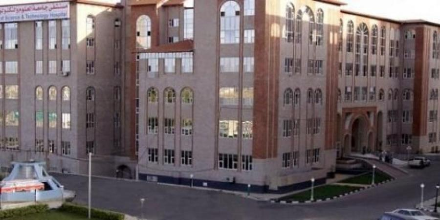 إغلاق مسجد جامعة العلوم والتكنولوجيا بصنعاء بعد رفض المواطنين الصلاة خلف خطيب حوثي