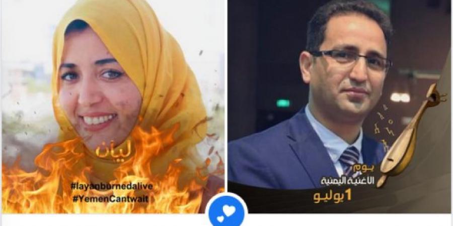 اعلان زواج وكيل و وكيلة وزارتين بالحكومة الشرعية