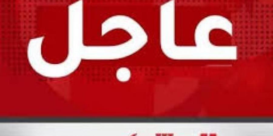 عاجل : هجوم صاروخي يستهدف المنطقة الشرقية بالسعودية