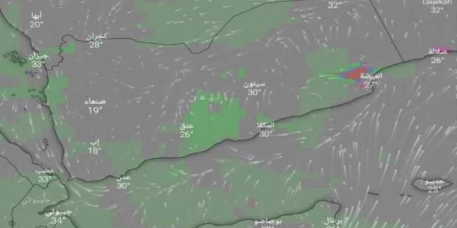 الطقس المتوقع ليوم غد الثلاثاء في عدن والمحافظات