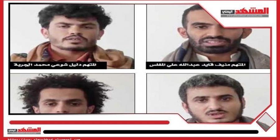 عاجل... إعدام قتلة الأغبري في ساحة السجن المركزي بصنعاء قبل قليل