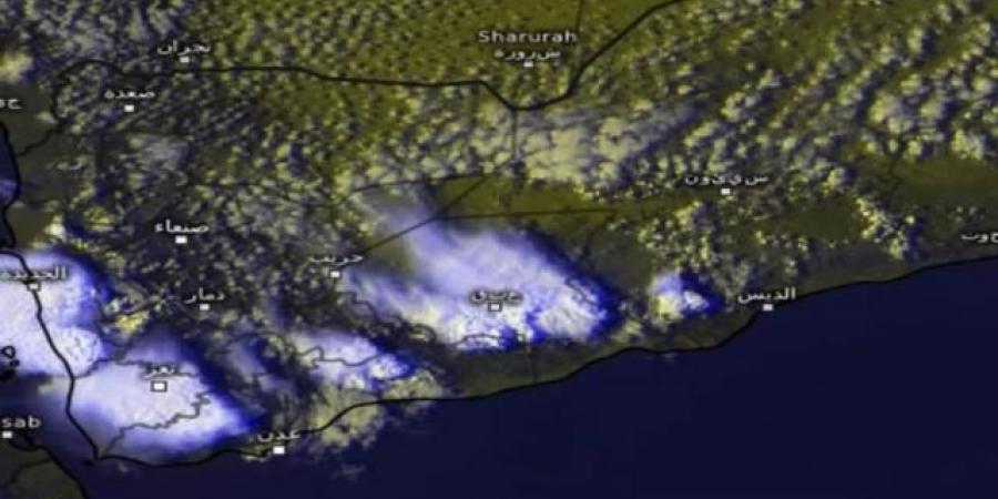 الطقس المتوقع ليوم غد الأربعاء عدد من المحافظات
