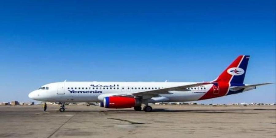 مواعيد رحلات طيران اليمنية ليوم الجمعة 10 سبتمبر 2021م
