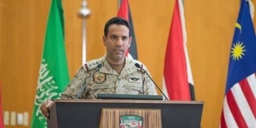 تحالف دعم الشرعية في اليمن يصدر بيان عسكري هام