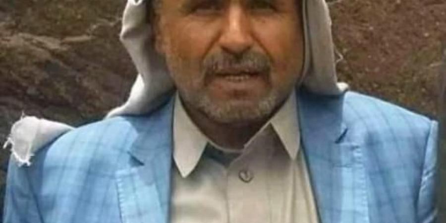 قبائل البيضاء تطالب الحوثيين بالكشف عن تفاصيل مقتل أحد مشائخها في محافظة إب (صورة)
