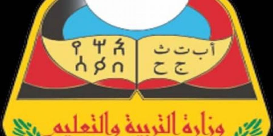 التربية والتعليم في صنعاء تصدر توضيح هام بشأن نتائج الثانوية العامة