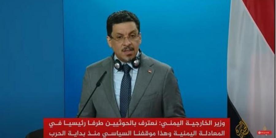 وزارة الخارجية اليمنية تُعلق على مقتل الشاب ''السنباني'' على أيدي عناصر الانتقالي
