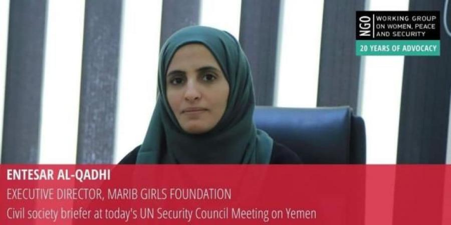 """""""فتيات مأرب"""" تدعو لوقف هجمات الحوثيين وتتحدث عن فتح جبهات جديدة"""