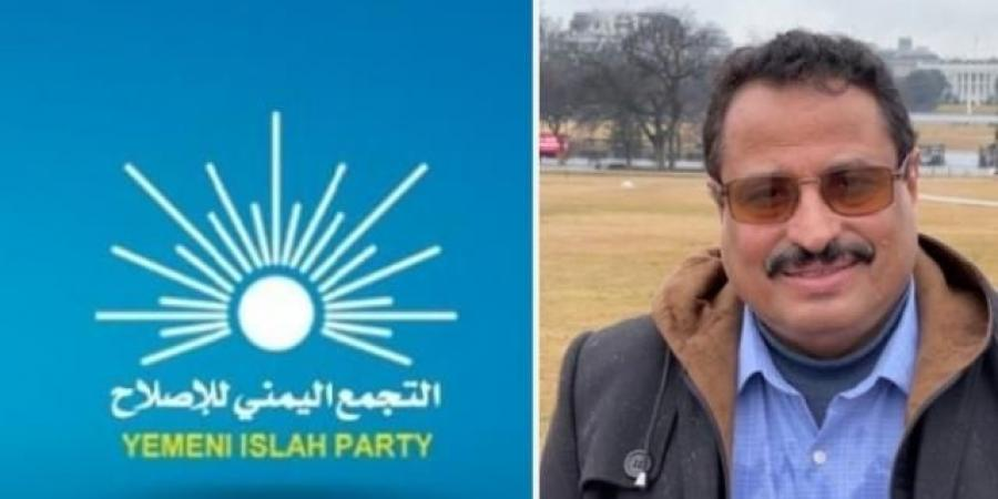 الجبواني لحزب التجمع اليمني للإصلاح: طوبى لكم