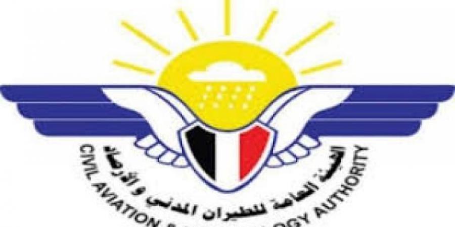 حالة الطقس ودرجات الحرارة المتوقعة خلال الساعات القادمة في اليمن