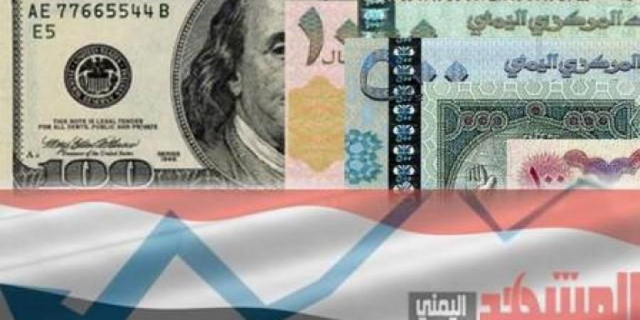 انهيار مخيف للريال اليمني خلال ساعات .. ووصول الدولار والريال السعودي إلى هذا الحد