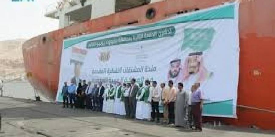 وصول الدفعة الرابعة من وقود المنحة السعودية