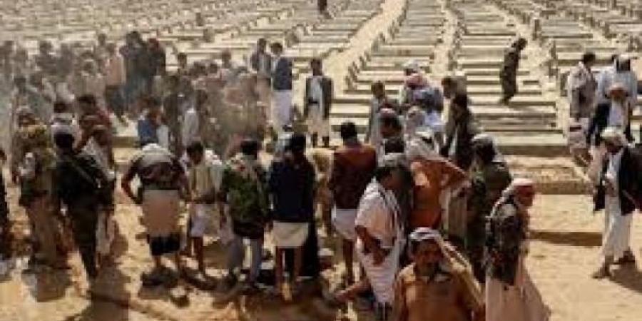 ميليشيا الحوثي تقتل 2000 مدني في مأرب