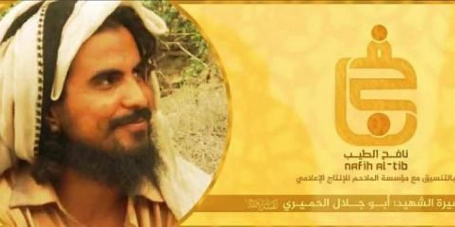 """يمر بأزمة قيادة.. تنظيم """"القاعدة في اليمن"""" يخسر معاقله الرئيسية في عدة محافظات ويعلن مقتل أحد قياداته"""