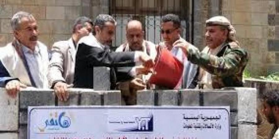"""""""الحوثيون"""" يعلنون افتتاح مشاريع جديدة بتمويل دولي ويخونون """"سبتمبر"""""""