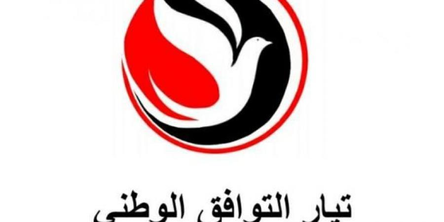 بعيدًا عن التحالف والحوثيين .. مبادرة جديدة ستنهي الحرب وتدفع مرتبات الموظفين