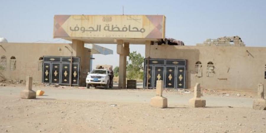 معارك عنيفة بالقرب من مركز محافظة الجوف بين قوات الجيش والحوثيين