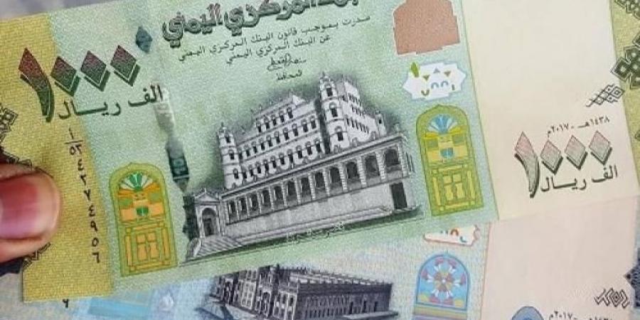 رسميا.. الحكومة اليمنية تعترف بتراجع الريال بنسبة 180 في المئة أمام العملات الاجنبية