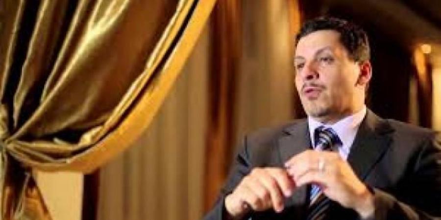 """هجوم سعودي لاذع على وزير الخارجية اليمني """"بن مبارك"""" (صورة)"""